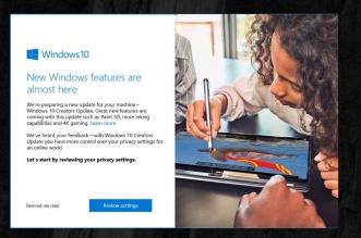 Creators Update: أبرز مميزات تحديث ويندوز 10 الجديد وكيفية تحميله