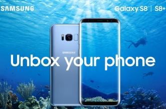Galaxy S8 Plus جالاكسي اس 8 بلس: مواصفات ومميزات وسعر الهاتف