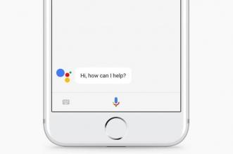 جوجل تطلق مساعدها الذكي Assistant لهواتف آيفون رسميا