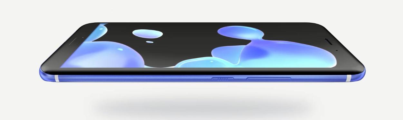 يحمل HTC U11 تصميما جديدا تماما مقارنة مع HTC 10 من الزجاج بالكامل مع إطار من المعدن