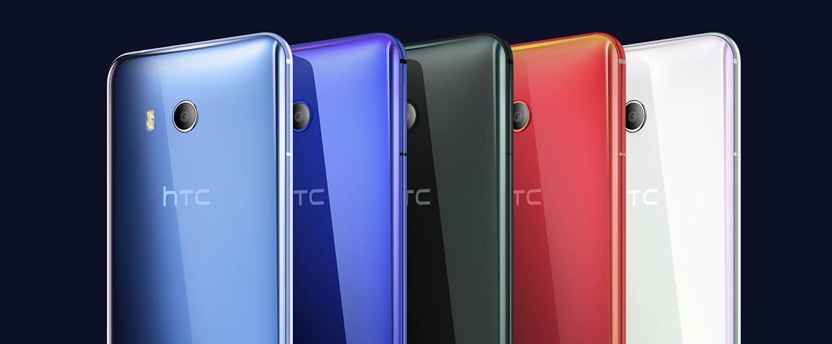 ألوان HTC U11