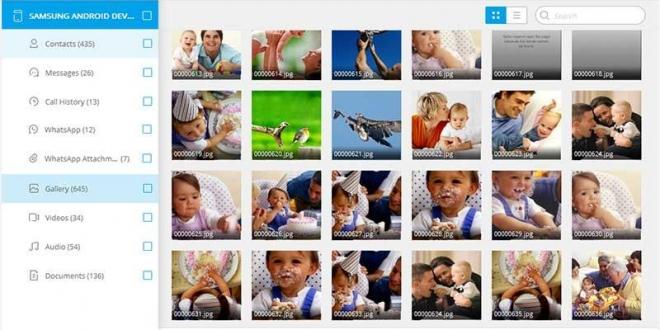 كيفية استعادة الصور المحذوفة من جالاكسي اس 7