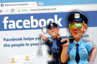 8 أشياء لا تنشر تحديثات عنها عبر فيس بوك مطلقا