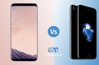 جالاكسي اس 8 وايفون 7 : مقارنة شاملة بين الهاتفين، أيهما أفضل؟