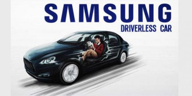 سامسونج تحصل على تصريح لاختبار سيارات ذاتية القيادة في كوريا الجنوبية