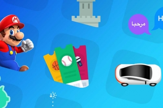 مطورو تطبيقات آبل ربحوا 70 مليار دولار من App Store