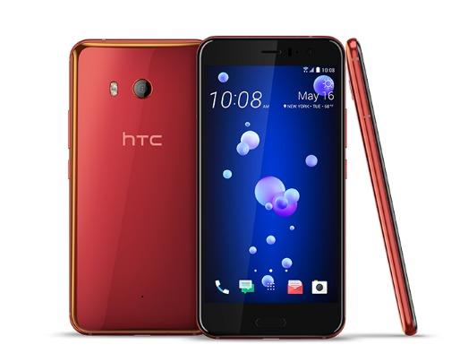 يظهر HTC U11 باللون الأحمر أيضا باللون الذهبي وفقا لزاوية سقوط الضوء