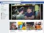 Facebook Watch: منصة فيديو من فيس بوك لمنافسة يوتيوب