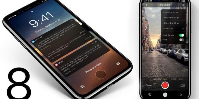 iphone 8 home button آبل تعلن رسميا موعد الكشف عن iPhone8