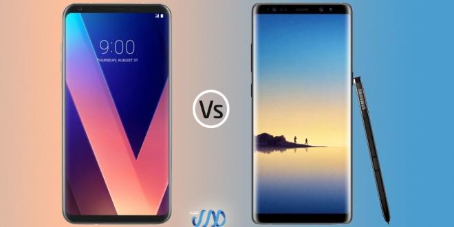 مقارنة بين جالاكسي نوت 8 وال جي V30