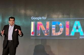 """أطلقت شركة جوجل هذا الأسبوع تطبيقا جديدا للبحث يحمل اسم Google GO """"جوجل جو"""""""
