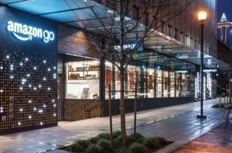 متجر أمازون جو للتجزئة يبدأ في استقبال المتسوقين