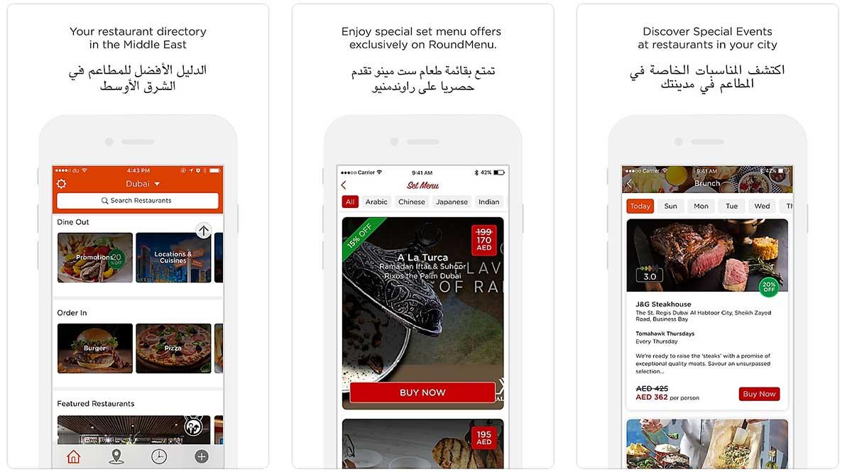 شركة Careem تستحوذ على RoundMenu التي توفر دليلا للمطاعم في المدن العربية