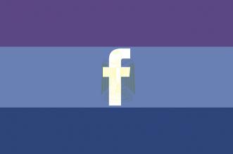 """وزير الإتصالات: نعمل على تطوير """"فيس بوك مصري"""""""