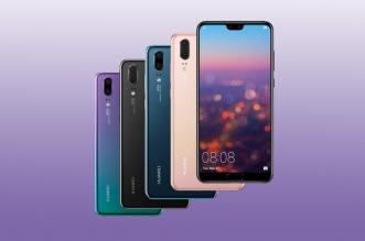 Huawei P20 هواوي بي 20: المواصفات والمميزات والسعر