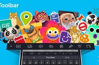 إصدار جديد من لوحة مفاتيح سويفت كي يضيف العديد من المزايا الجديدة