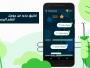 Grasshopper: تطبيق جديد من جوجل لتعلم أساسيات البرمجة وجافا سكريبت بسهولة