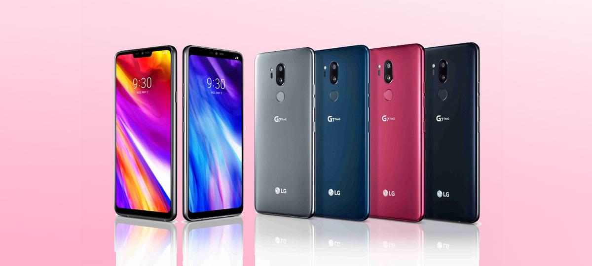 الوان LG G7 ThinQ