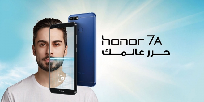 Honor 7A اونر 7 ايه: المواصفات والمميزات والسعر