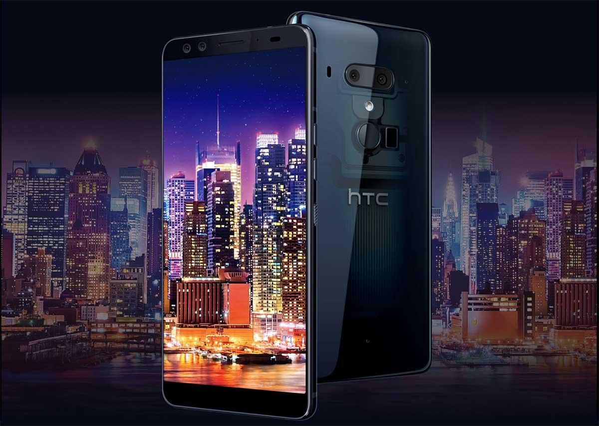 يتوفرHTC U12 Plus باللون الأزرق الشفاف