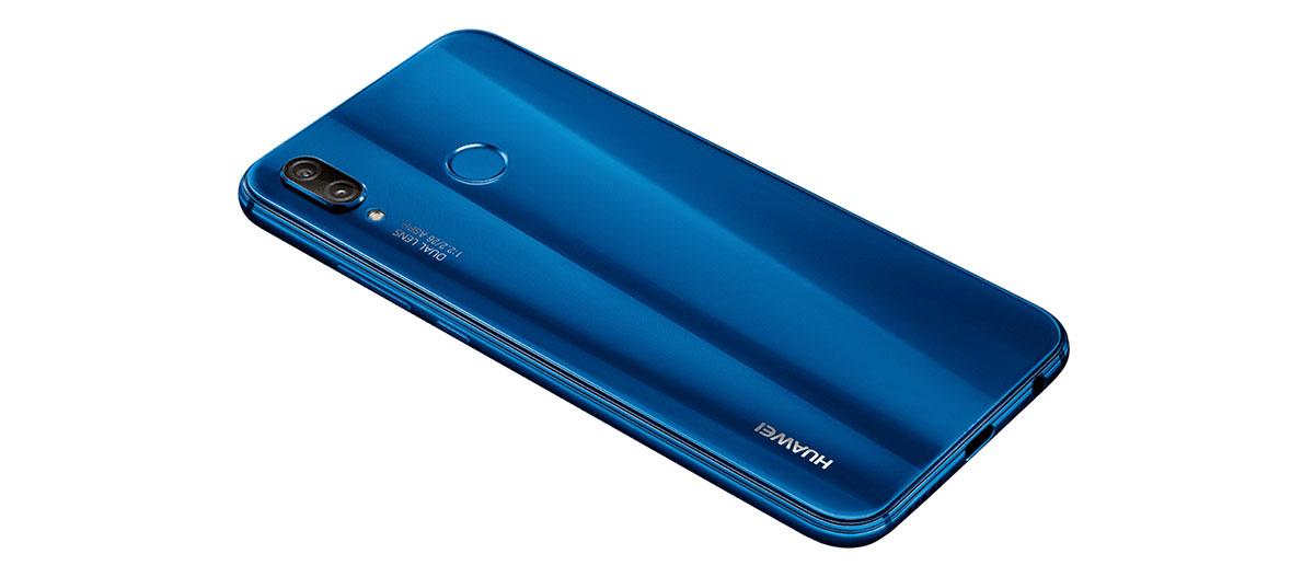 """سعر Huawei P20 Lite """"هواوي بي 20 لايت"""""""