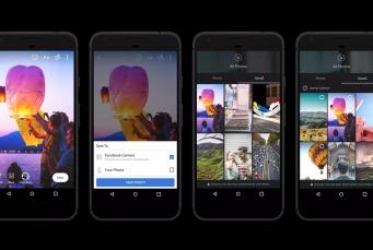 فيس بوك تعلن عن ثلاثة مزايا جديدة منها المشاركات الصوتية