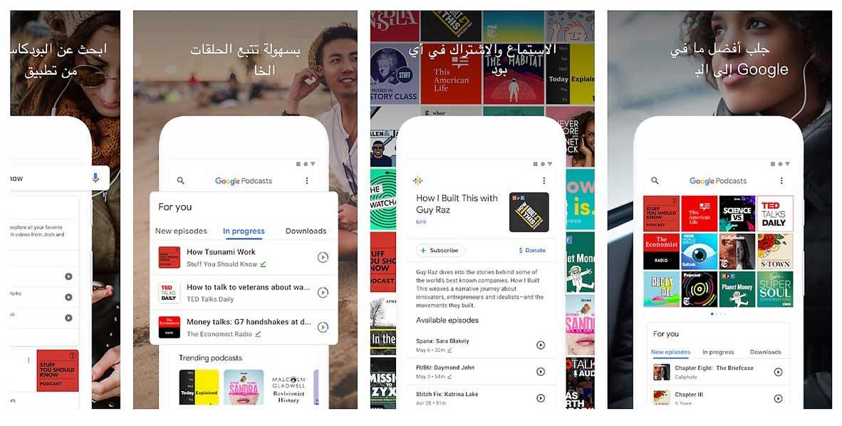 Google Podcasts يوفر قريبا ترجمات نصية مباشرة لحلقات البودكاست