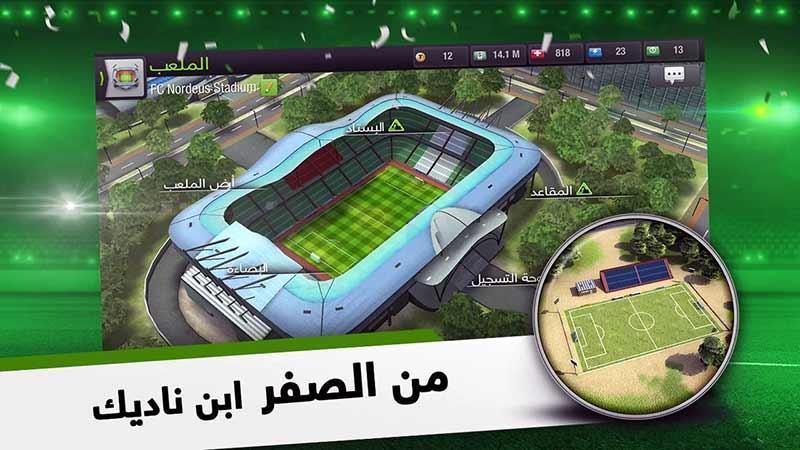 Top Eleven العاب كرة القدم