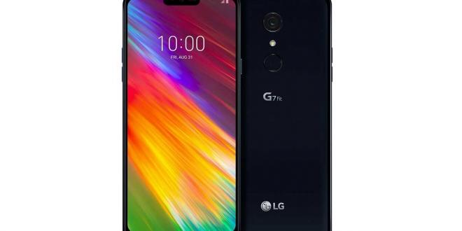LG G7 Fit ال جي جي 7 فيت: المواصفات والمميزات والسعر