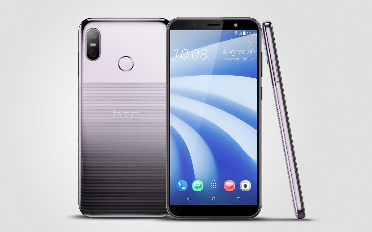 تصميم HTC U12 Life