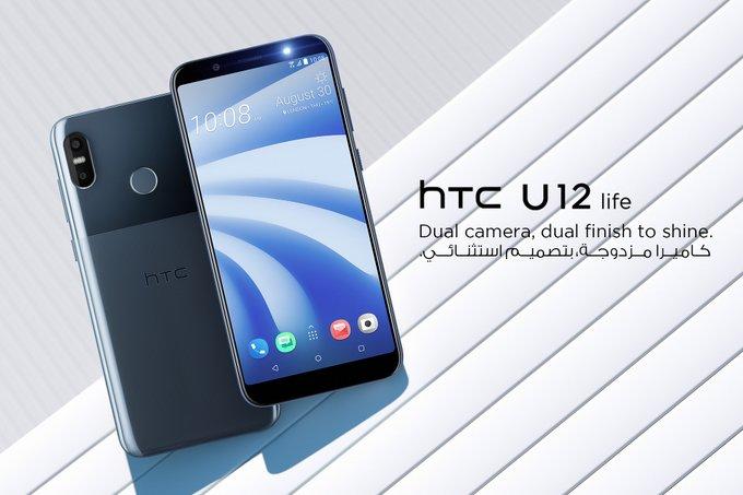 HTC U12 Life: المواصفات والمميزات والسعر