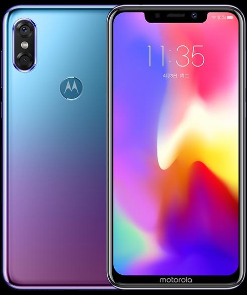 ما هي مواصفات Motorola P30 ؟