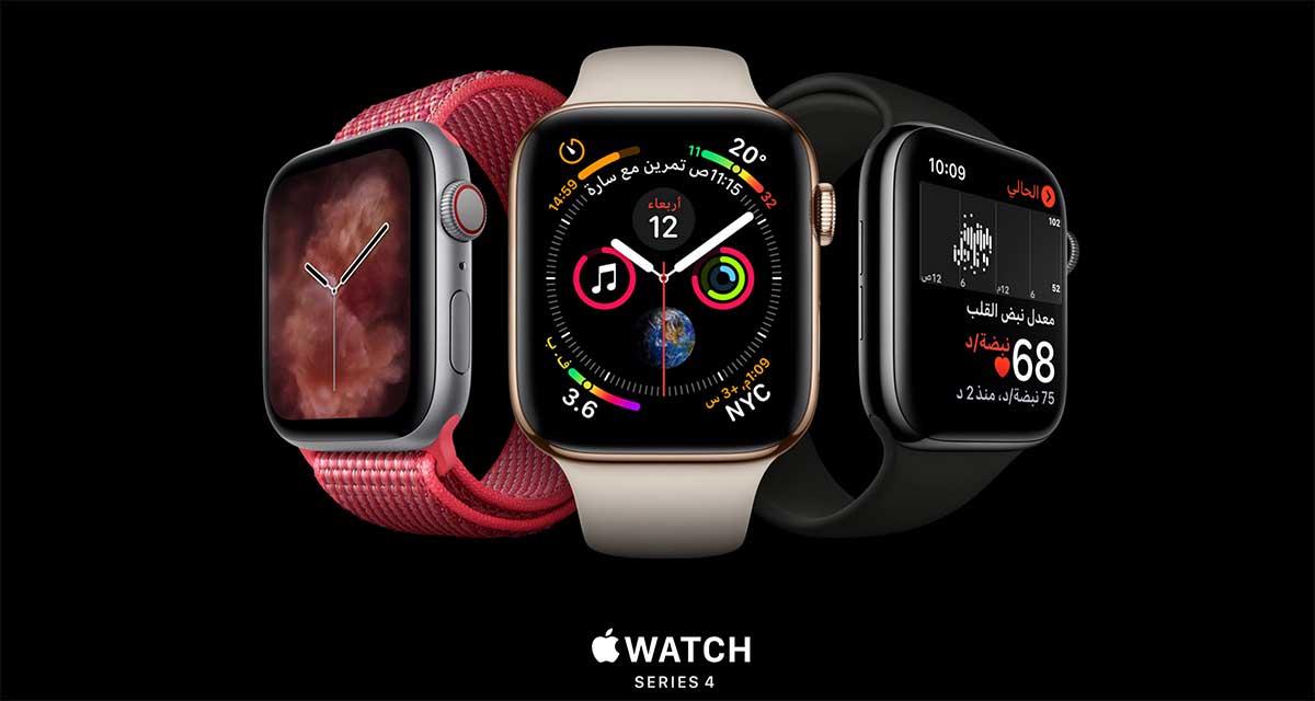 """93ccb0e23 كشفت شركة آبل رسميا عن Apple Watch Series 4 ابل ووتش سيريس 4 في وقت سابق من  هذا الأسبوع، وذلك خلال الحدث الذي أقامته داخل المقر الرئيسي للشركة """"ابل ..."""