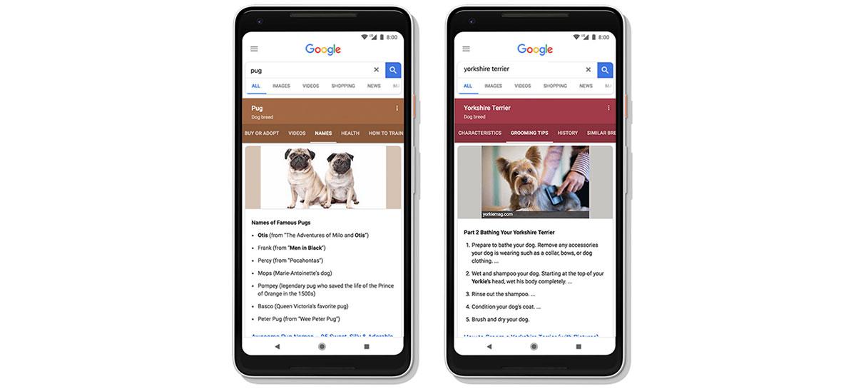 بحث جوجل - التنظيم الذكي لنتائج البحث
