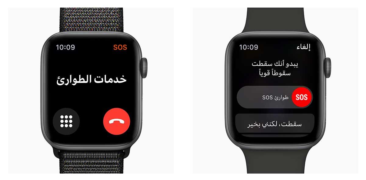 تقدم Apple Watch Series 4 ميزة اكتشاف السقوط