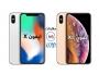 مقارنة بين ايفون Xs وايفون X: الفرق بين الهاتفين وهل يستحق الترقية؟