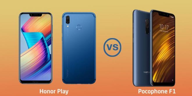 مقارنة بين Pocophone F1 وهونر بلاي: أيهما أفضل وأنسب للشراء؟