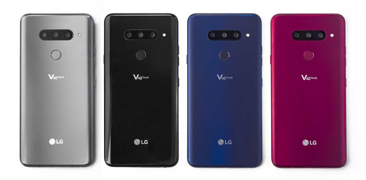سعر LG V40 ThinQ