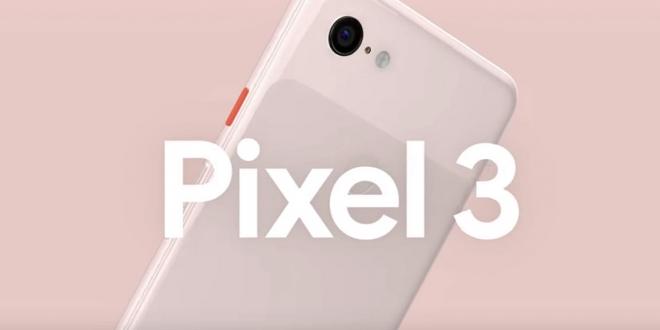 ما هي مميزات كاميرا بكسل 3 من جوجل التي تجعلها أفضل من الهواتف الأخرى؟