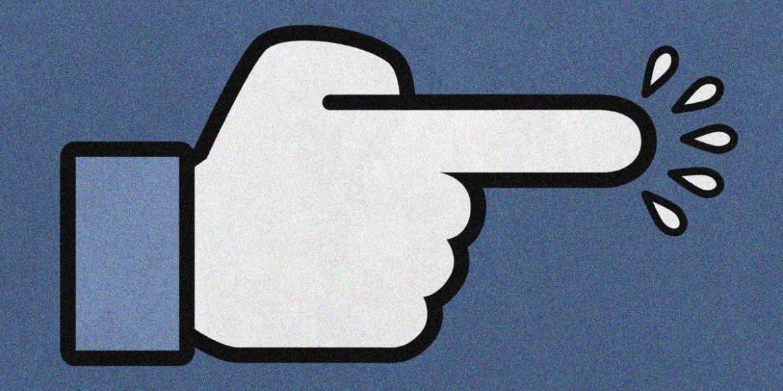 ما معنى النكز Poke في فيس بوك؟
