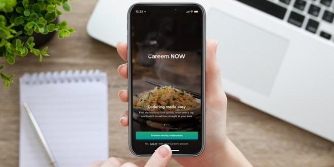 كريم ناو: Careem تطلق خدمتها لتوصيل الطعام في دبي وجدة
