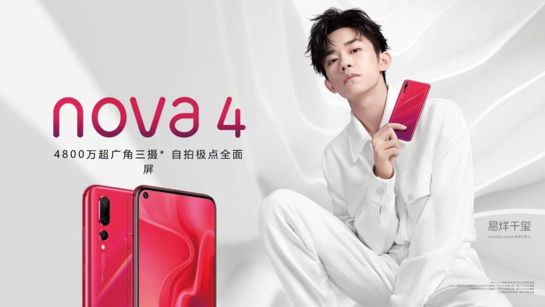 Huawei Nova 4 هواوي نوفا 4: المواصفات والمميزات والسعر