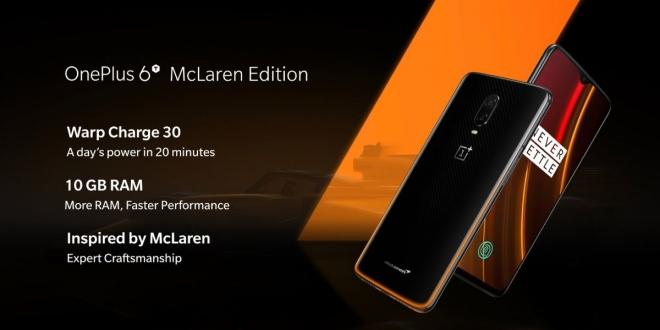 OnePlus 6T McLaren: المواصفات والمميزات والسعر
