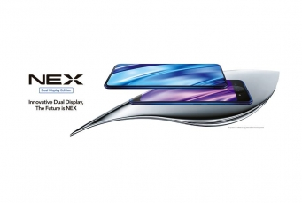 Vivo Nex 2 فيفو نيكس 2: المواصفات والمميزات والسعر