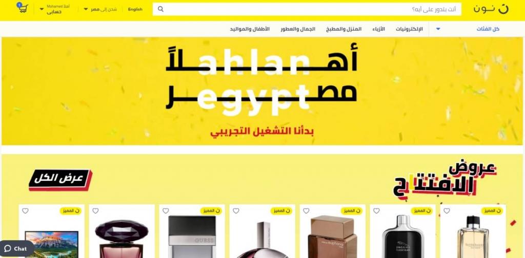 بدأت نون Noon رسميا خدماتها في الإمارات قبل نحو عامين