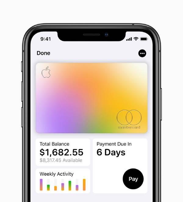 كيف يمكن الحصول على بطاقة ابل الائتمانية Apple Card