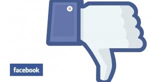 فضيحة جديدة لفيس بوك: تخزين كلمات المرور لمئات الملايين من المستخدمين غير مشفرة