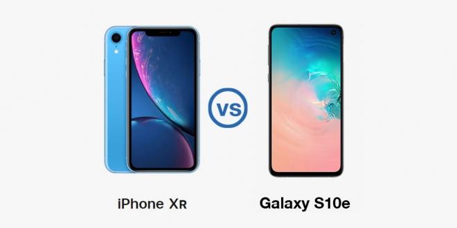 مقارنة بين جالاكسي S10e وايفون Xr: أيهما أفضل وأنسب للشراء؟