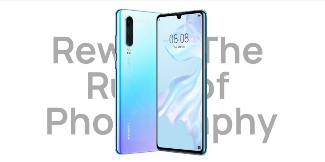 Huawei P30 هواوي بي 30: المواصفات والمميزات والسعر
