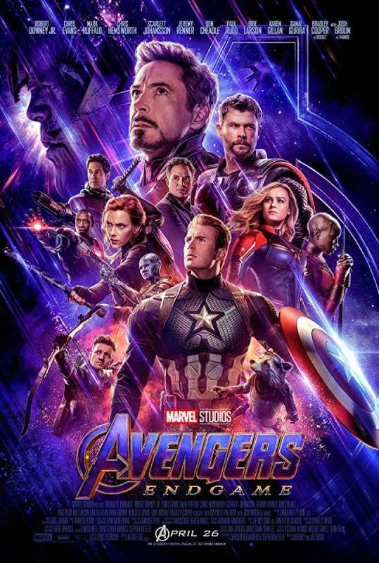 Avengers Endgame هو أول فيلم في التاريخ يتخطى حاجز 1 مليار دولار أمريكي